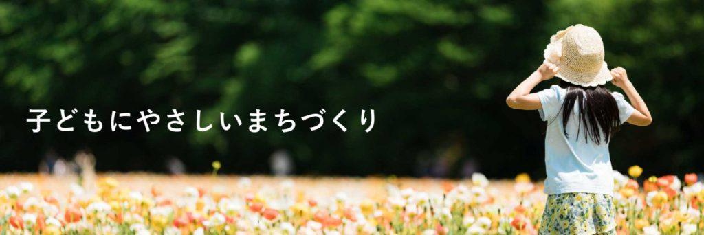 slide_2100x700_01